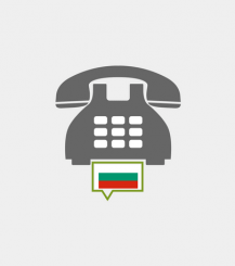 Bulgaria toll-free number