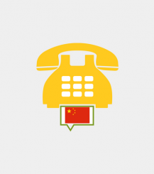 China toll-free number