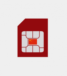 China mobile number